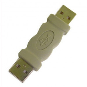 USB Type A Male to Male Adapter