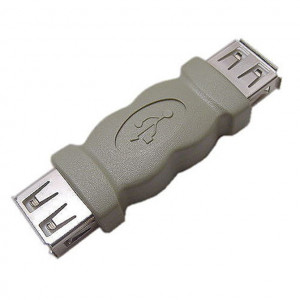 USB Type A Female to Female Adapter